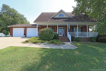 Home for sale in Scott City MO 3 bedrooms, 3 full baths and 1 half baths