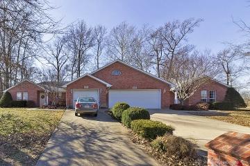 Real Estate Photo of MLS 17006129 909 Stonebridge Drive, Cape Girardeau MO