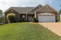 Real Estate Photo of MLS 17046307 2696 Cobblestone , Cape Girardeau MO